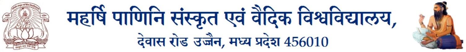 महर्षि पाणिनि संस्कृत एवं वैदिक विश्वविद्यालय